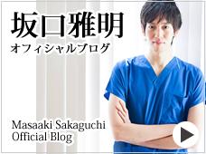 sakaguchi_blog