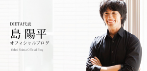 shima_blog_header