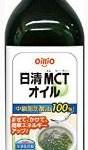 食欲に悩むあなたに~MCTオイルダイエット~