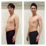 収納王子 コジマジックさん2ヶ月ダイエットチャレンジ結果発表!